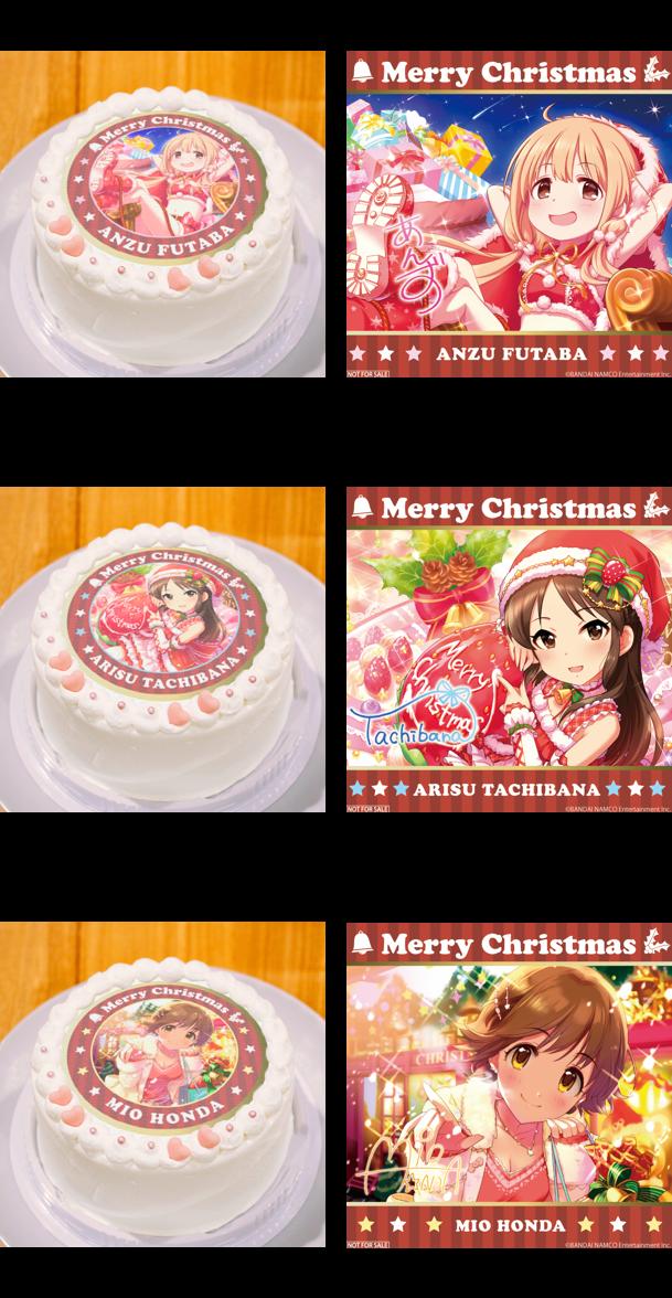 pri_is_cake