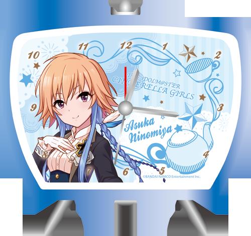 loppi_clock_asuka