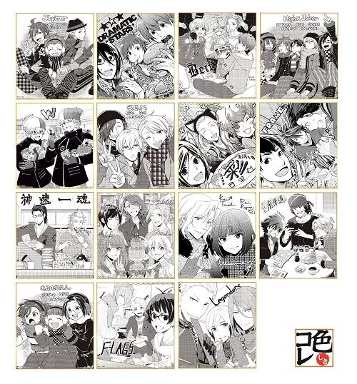 A賞オリジナル色紙