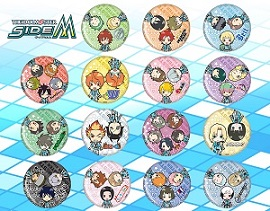 sidem_badge_main