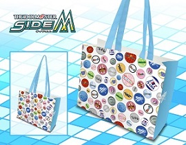 sidem_bag_main