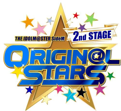 sideM_original_stars_rogo_OK_RGB_CS6
