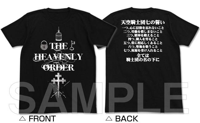 天空騎士団_七の誓いTシャツws