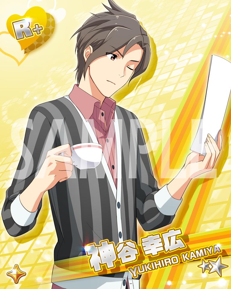10cafe_01yukihirok_3_R05P