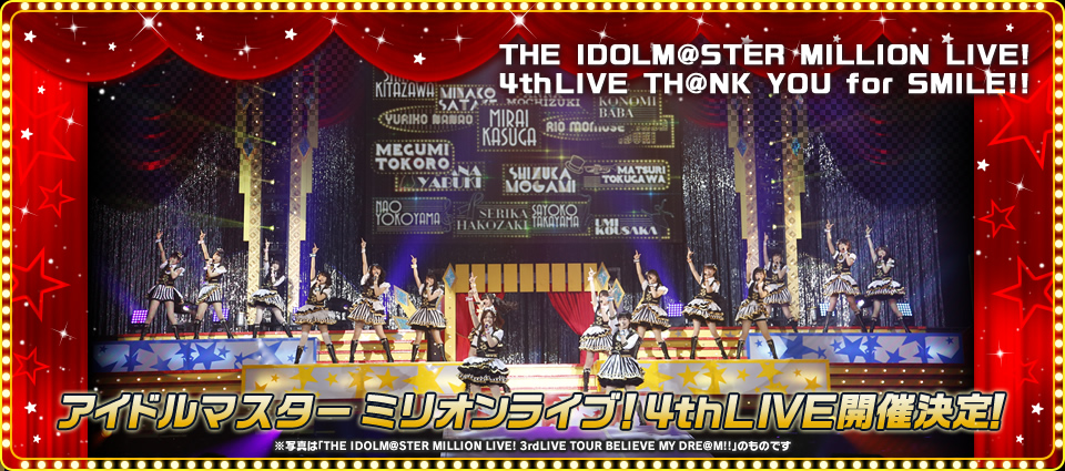THE IDOLM@STER MILLION LIVE! 4thLIVE TH@NK YOU for SMILE!! ミリオン4th